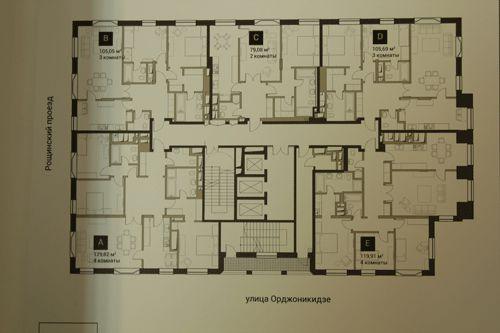 Квартира на продажу по адресу Россия, Московская область, Москва, ул. Орджоникидзе, 1